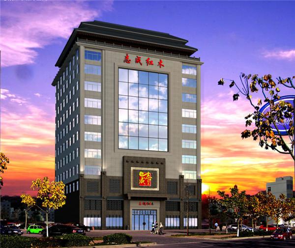 在中国红木家具生产基地——中山